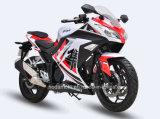 Самый дешевый Высокоскоростной Кавасаки ниндзя мотоцикл 250cc, 150cc