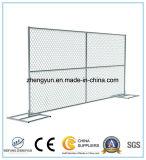Панели загородки конструкции для загородки сетки обеспеченностью конструкции сетки звена цепи сбывания