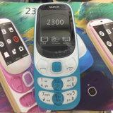 개장된 Nokia 2300 자물쇠로 열린 전화 Multi-Language GSM 이동 전화