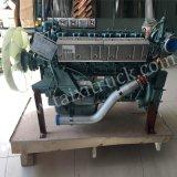 Sinotruk HOWOのためのWd615.69エンジン