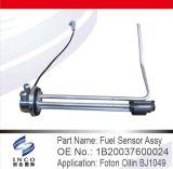 Foton 본래 Ollin Bj1049 트럭은 1b20037600024 연료량 센서를 분해한다