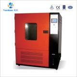 Программа проверки температуры и влажности (TS-XXX-40М)