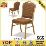 호텔 강철 연회 의자 (CY-1090)