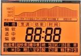 Tn LCD met Oranje Achtergrond