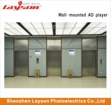 Lecteur de publicité multimédia 21,5 pouces Ascenseur réseau WiFi de l'écran HD Digital Signage TFT LCD afficher