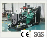 120-500kw廃熱発電システム(CHP)天燃ガスGenset