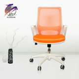 2016 고품질 파란 메시 사무실 의자를 위한 Footrest 그리고 머리 받침을%s 가진 높은 뒤 사무실 의자