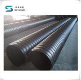 Водоотводная труба дренажа PE стальной полосы HDPE усиленная Corrugated