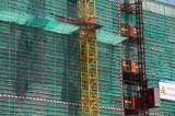 建物の安全網か構築安全網