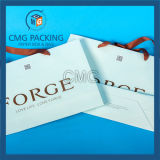 Golden High Quality Branded Retail Paper Bag (DM-GPBB-044)