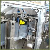 Máquina de embalagem automática cheia excelente para o pó