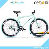 """固定バイクか虹道Bike/60cutter山のBike/26 """"自転車"""