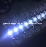 ベストはライトボックス注入LEDのモジュールの選択する