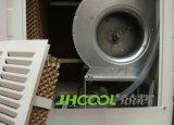 Новое состояние окна установлены кондиционеры воздуха типа охладителя при испарении воды