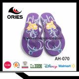 2018の卸し売りOEM中国の工場夏の女性PEの屋外の双安定回路