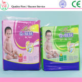 2017년 아기 제품은 졸리는 아기 기저귀 무료 샘플 아기 기저귀를 도매한다