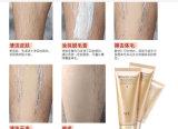 Крем Depilatory Afy принимать растительные экстракты грязный удаление волос на теле 60g мягкой формулы Analgesia Depilatory вставить крем для снятия лака для волос