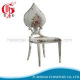 快適なファブリック食事のためのハート形のステンレス鋼の椅子