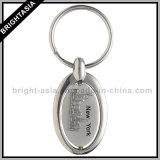 Het Gouden PROEmail Keychain van de kroon voor BedrijfsGift (byh-10693)