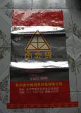 Высокое качество Gusseted BOPP ЛАМИНИРОВАННЫЕ PP тканый мешок