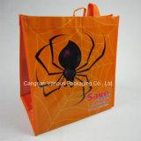 Nicht gesponnener Beutel, Einkaufstasche, (BG1096)