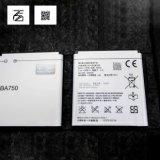 Batterie initiale Ba750 de téléphone mobile de qualité pour X12 de X12 Lt18I de l'arc S Lt15I de Sony Xperia