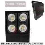 Luz caliente 400W Nj-COB400 de la etapa de la anteojera LED de la audiencia de la MAZORCA de los ojos del blanco 4