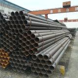 BS1387 API 5L ASTM A53 Gr. Bの黒い配水管
