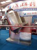 600L mezclador de las dimensiones del polvo tres para la industria alimentaria