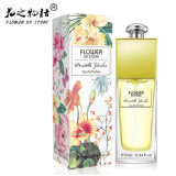 o perfume 4different da flor 25ml perfuma um jogo para a senhora Cosmético