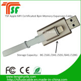 Apple Mfi с сертификатом 8pin Memory Expansion Cable
