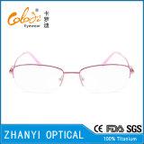 Beta blocco per grafici di titanio di vetro ottici di Eyewear del monocolo di ultimo disegno per la donna (8321)
