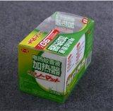 中国の供給のカスタマイズ可能なプラスチックPVCボックス折りたたみデザイン