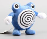 "Cartoon Poliwhirl 7 Pelúcia"" 18 cm"