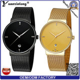 Yxl-221 새로운 디자인 형식 메시 소맷동 남자 시계 좋은 품질 스테인리스 호화스러운 선전용 손목 시계