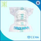 Пеленки младенца - аттестованный SGS Ce&FDA&