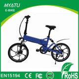 20 pulgadas plegables las bicicletas motorizadas eléctricas con CE