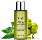 Gravidez do removedor das marcas de estiramento do petróleo verde-oliva da grávida de Afy que repara do cuidado natural do corpo do petróleo o petróleo verde-oliva