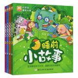 Impresión caliente del libro de la historia de los niños de la venta