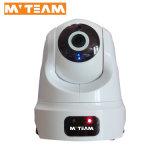 Câmera sem fio rápida e fácil da HOME da segurança da instalação 1080P 2MP WiFi (H100-C8)
