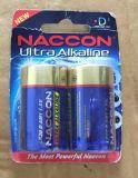 乾電池DのサイズLr20 1.5Vの超アルカリ電池