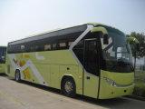 贅沢なバス(有効な: 2011年5月30日まで)
