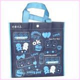 A embalagem do punho recicl o saco não tecido laminado compra
