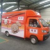 L'alimentation remorque distributrice Chariot Mobile pour la vente de voitures