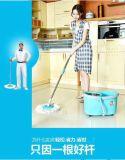 Godet de spin essoreuse Mop durables
