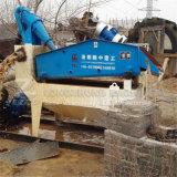 Песок высокого качества точный рециркулируя машину для минируя машины
