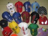 Basballの帽子(#006c)