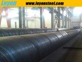 포트 또는 선창 또는 방파제 프로젝트 스테인리스 관 가격을%s 3678 250 강철 더미로