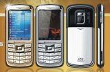 携帯電話(Q800)