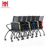 Mifの金属の黒のネットのオフィスの椅子
